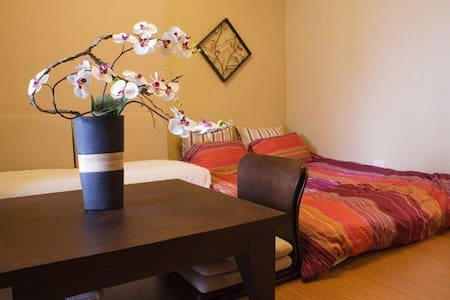 Tamsui suite with hot springs bathtub! (S) - Tamsui District - Huoneisto
