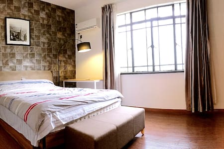 hot sale cozy room Wukang Road  French concession - Xangai