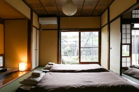 ~ kyoto garden house great ~ - House