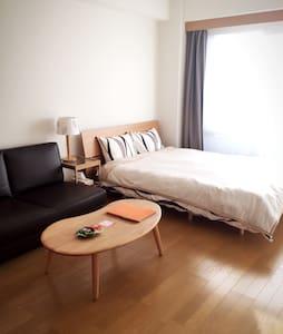 Pocket Wifi / 2min to Kyoto sta. Super convenient - Kyoto-city, Minami-ku,  - Appartamento