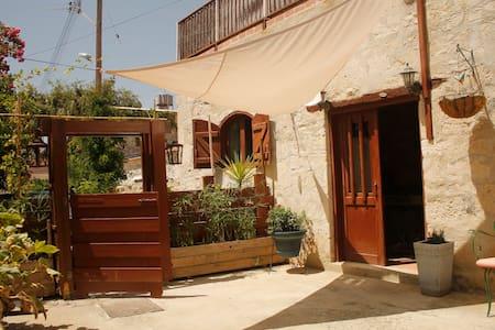 Limassol Traditional Stone House - Limassol