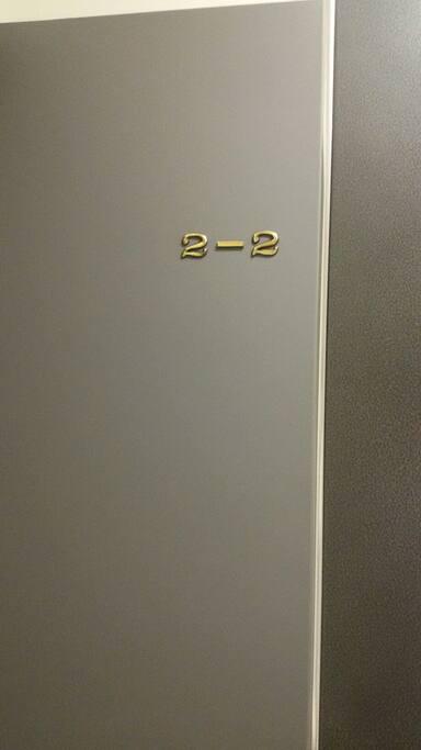 2-2號房