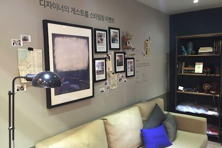 Goeun Room - Gyomun 2(i)-dong