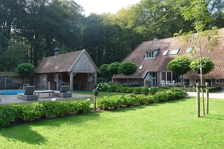 Paradise for outdoor activities, central Holland - Hulshorst - 獨棟