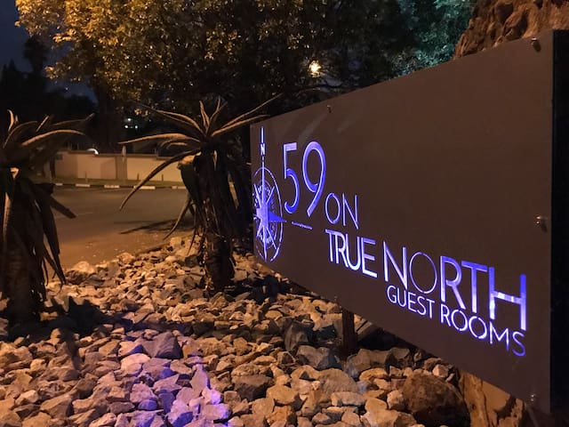Our Main entrance Gate - Welcome to 59 On True North !