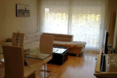 Идеальный вариант для семейного отдыха в Гранолерс - Granollers - Квартира