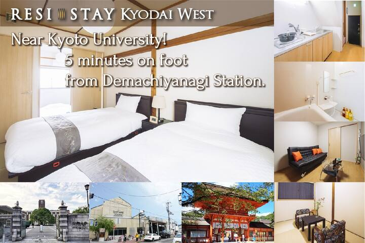 Near Kyoto Univ. Just renovated, private HOUSE