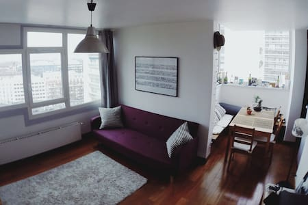 Contemporary Appt & Panoramic View - Paris