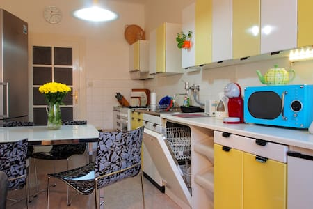 Cosy apartment with Prague Castle close to walk - Apartmen