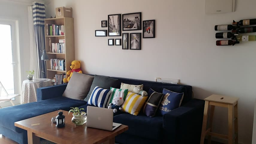 Finest stay , cosy apartment in QD