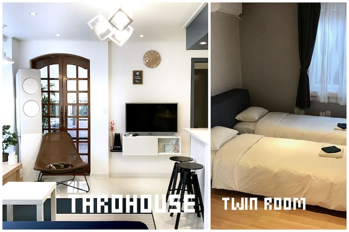 tarohouse TWIN ROOM (Shared Bathroom)