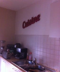 Iittle Italie - Ottignies-Louvain-la-Neuve - Bed & Breakfast