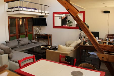 Maison Loft Centre Ville - Le Mans