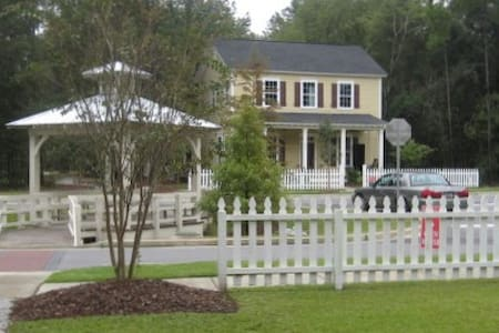 Dogwood House. Close to everything! - Summerville