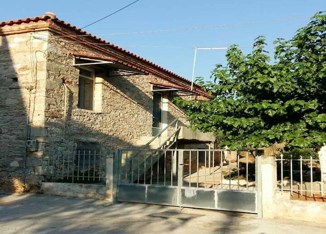 The Stone House in Aliveri