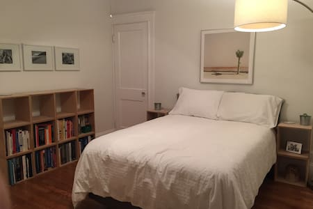 Private Room Near Boston & Harvard - Appartamento