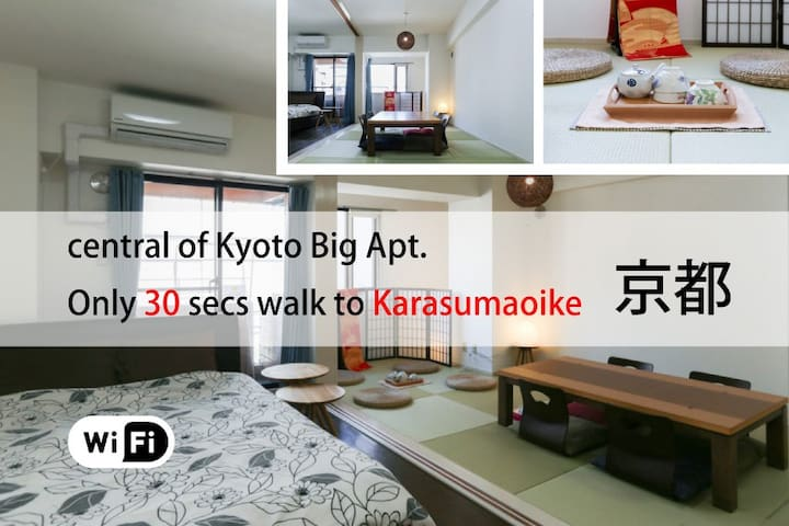 Ctl Kyoto! max 6 stay! 1min to the sta +p-wifi #10 - Kyōto-shi - Apartemen