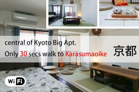 超大公寓!京都中心,1分钟到地铁站#10 - Kyōto-shi - Apartment