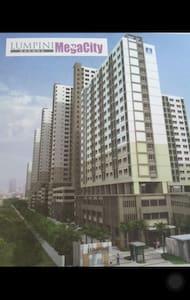舒适安全、交通方便、近大型购物中心 - Bangkok - Apartament