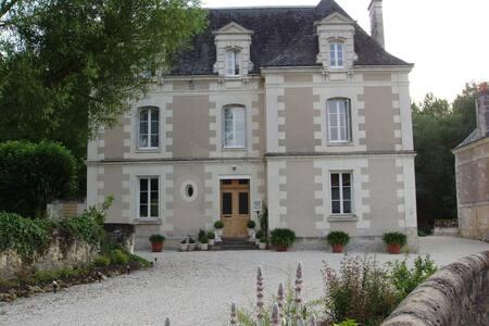 Moulin de l'Aumonier : Camille Claudel - Beaulieu-lès-Loches