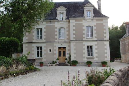 Moulin de l'Aumonier : Camille Claudel - Beaulieu-lès-Loches - Bed & Breakfast