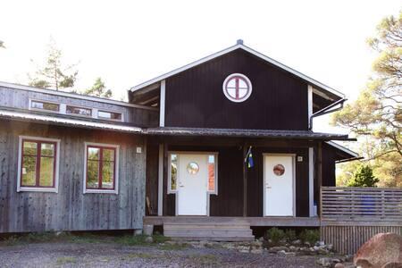 Unique design house, in Stockholm archipelago. - Haninge - 独立屋