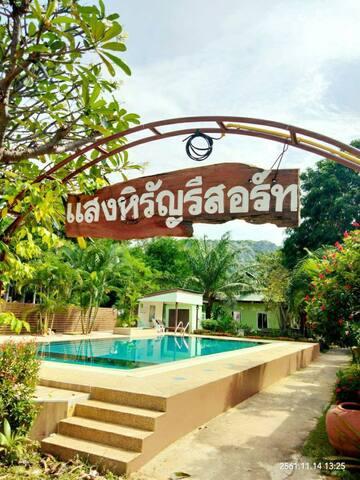 sanghirun  beach resort