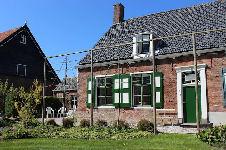 't Boerenhuis-vakantiewoning - Aagtekerke