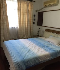 Looking for a male to share - Shanghai - Wohnung