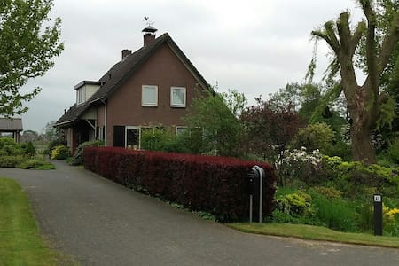 Landelijk gelegen, 4 km van Apeldoorn-centrum - Lakás