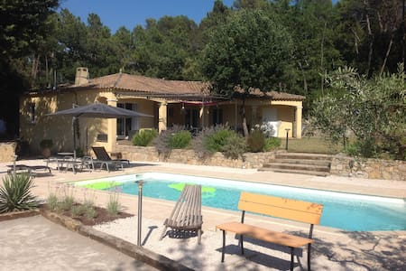 Chambre  dans villa contemporaine - Draguignan