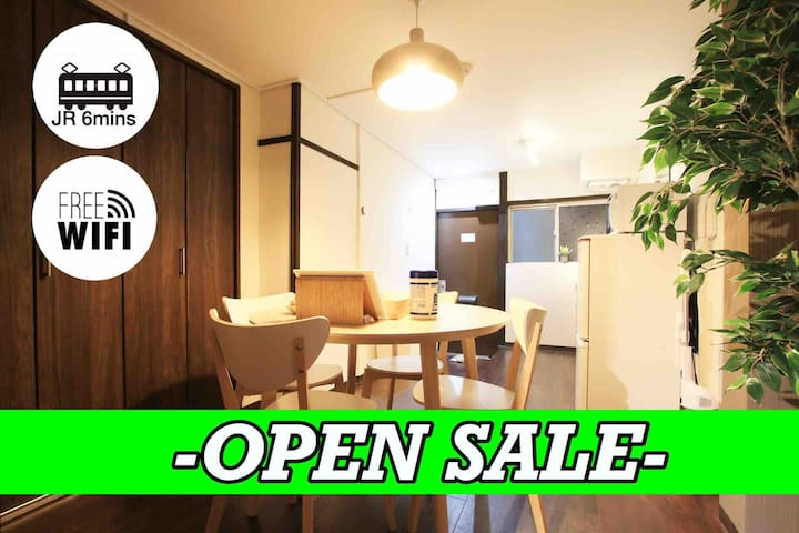 Near Kyoto・Kobe★1 Bedroom★6mins Walk to JR Sta