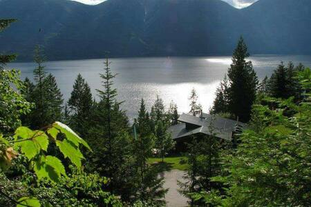 Lakeview cottage in nature - Boswell, British Columbia, CA - Diğer