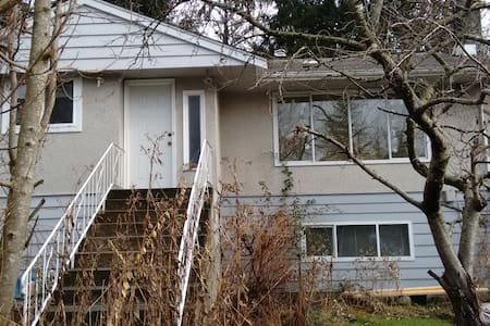 Private one bedroom suite, Lynn Valley - North Vancouver - Talo