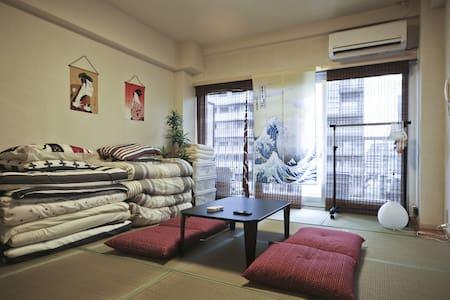 ★Shinjuku 4 min Japanese Style Room w/ free wifi★ - Nakano - Lakás