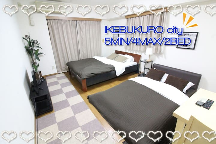 IKEBUKURO City Spacious&Cozy Heart of the City4max - Toshima-ku - Apartment
