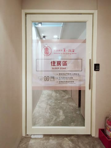 巢。旅宿 SU Taichung Hostel 4人房 4 People Bedroom