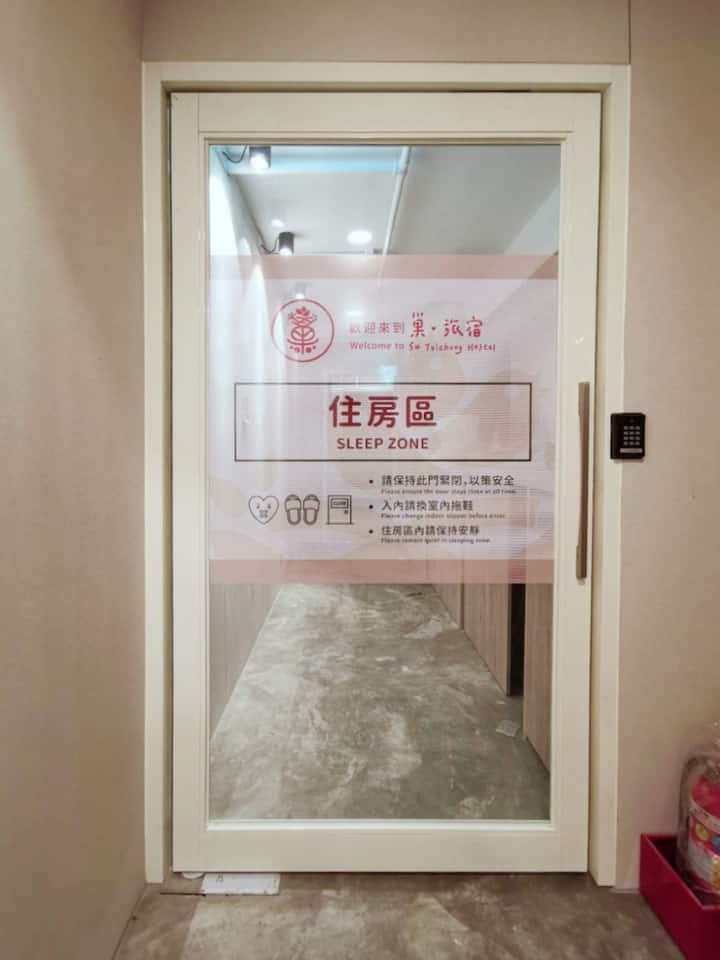 巢。旅宿 SU Taichung Hostel 2人房 2 Twin Bedroom