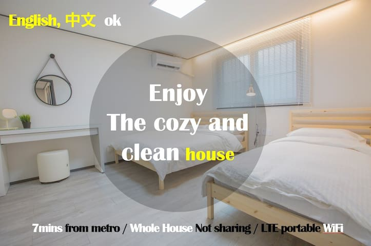 B+ Premium House