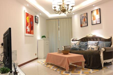静安闹区中的温馨北欧风格房 JingAn Cozy Room - Xangai - Apartamento