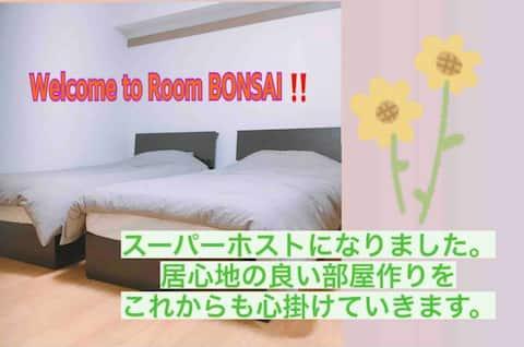 BONSAI Private appartement in Gifu