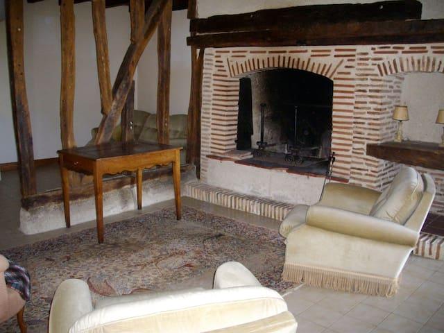 Petite maison au coeur de la campagne gersoise - Castillon-Debats - Ev