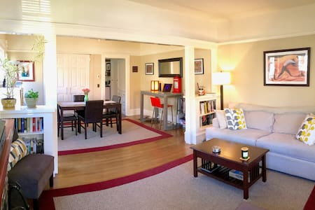 Quiet and Sunny Home Located Near Everything! - Berkeley