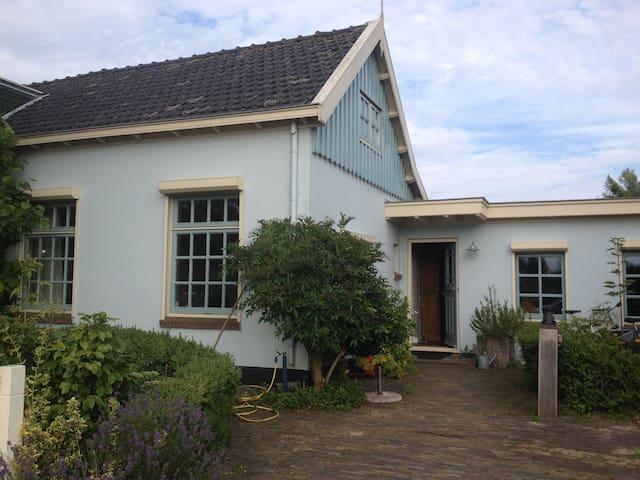 Rural cottage between Amsterdam - Haarlem + boat - Vijfhuizen
