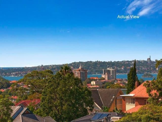 All that Sydney has to offer with stunning views - Cremorne - Byt