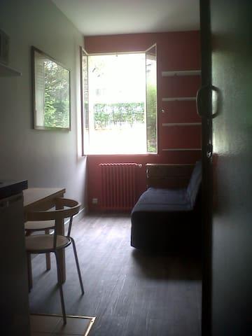 Appartement de poche au Village de Bagatelle