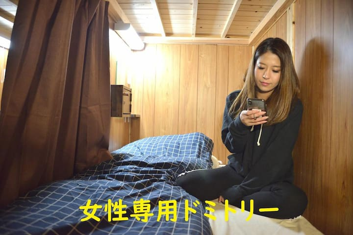 JAM HOSTEL Hakata Female Dormitory