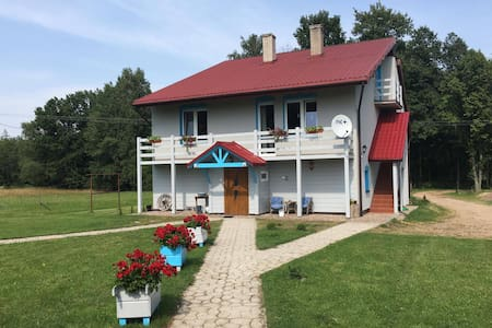 House on the Old Road TISZYNA silence
