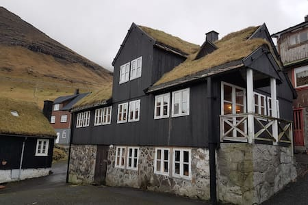 Unique 16th century cottage in Bøur, new on Airbnb - Bøur