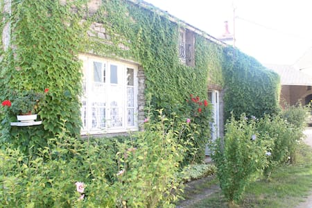 La petite Maison près de Vézelay - Montillot - Σπίτι